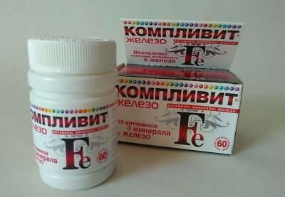 www.LaBotika.es ✅ Suplementos de hierro :Propiedades y beneficios.